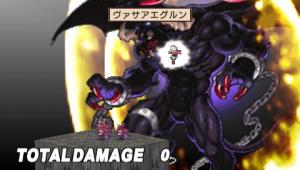 Images de Disgaea 2 : Cursed Memories