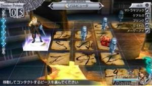 Les cross-over / Dissidia : Final Fantasy
