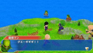 Images de Dragon Ball Z : Tenkaichi Tag Team