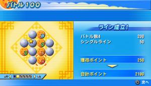 Flopée d'images pour Dragon Ball Z : Tenkaichi Tag Team