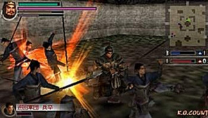Koei annonce Dynasty Warriors 2nd Evolution sur PSP