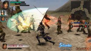 Images : Dynasty Warriors 2nd Evolution