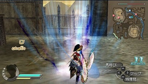 Images PSP de Dynasty Warriors 6 Empires
