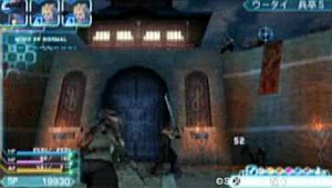 Images : Crisis Core Final Fantasy VII