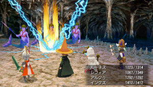 Images de Final Fantasy III sur PSP