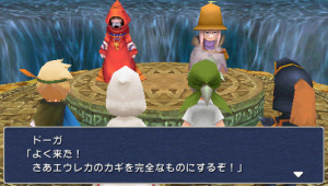 Images de Final Fantasy III sur PSP
