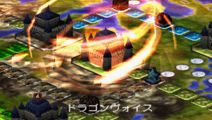 Generation Of Chaos sur PSP