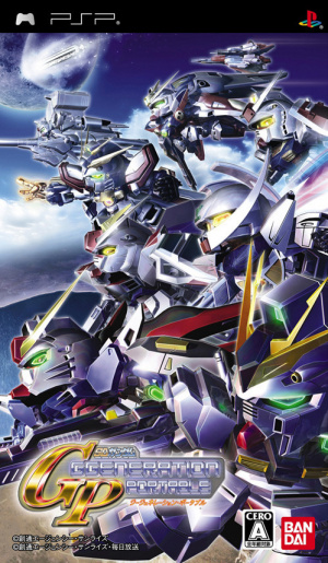 SD Gundam G-Generation Portable sur PSP