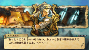 Images de Grand Knights History
