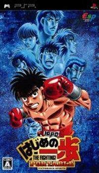 Victorious Boxers sur PSP