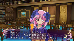 Images PSP de Hayate the Combat Butler