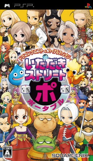 Dragon Quest & Final Fantasy In Itadaki Street Portable sur PSP