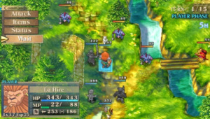 E3 2007 : Jeanne d'Arc entend la PSP parler