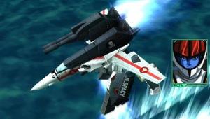 Images de Macross Triangle Frontier