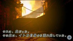Images de Misshitsu no Sacrifice