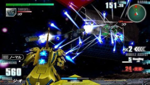 Images de Mobile Suit Gundam : Gundam Vs. Gundam Next Plus