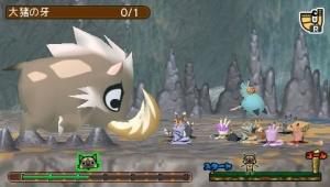 Images de Monster Hunter Nikki : PokaPoka Airu Village