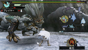 Images des monstres de Monster Hunter Portable 3rd