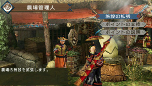 Images de Monster Hunter Portable 3rd