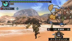 Meilleures ventes de jeux au Japon : Monster quoi ?
