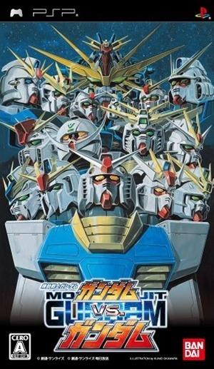 Mobile Suit Gundam : Gundam Vs. Gundam sur PSP