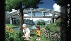 Guild02 arrive sur les 3DS européennes