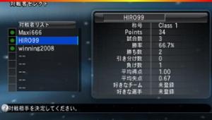 Images : PES 2008 jongle sur PSP