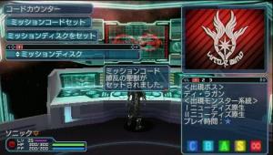 Images de Phantasy Star Portable 2 Infinity