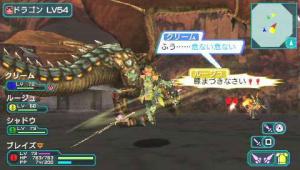 Images de Phantasy Star Portable 2