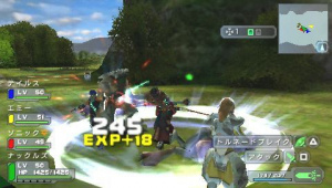 Images de Phantasy Star Portable