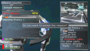 Images de Phantasy Star Portable