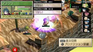 Images de Phantom Brave sur PSP