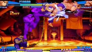 Images : Street Fighter Alpha 3 Max en Europe