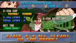 Images : Street Fighter Alpha 3 Max dans l'arène