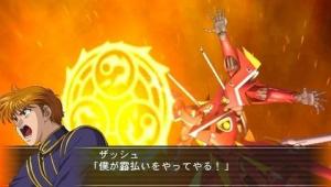 Images de Super Robot Taisen Masou Kishin II