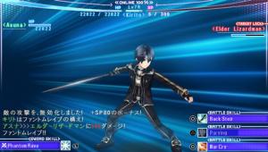 Images de Sword Art Online : Infinite Moment