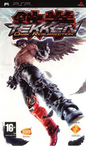 Tekken : Dark Resurrection sur PSP