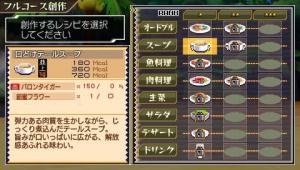 Images de Toriko : Gourmet Survival