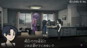 Images de Ushiro