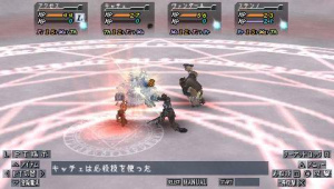 Images de  Valhalla Knights 2 : Battle Stance