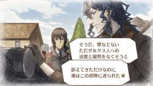 De nouvelles têtes dans Valkyria Chronicles 3