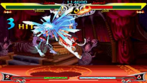 Darkstalkers Chronicles : The Tower Of Chaos
