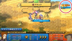 Wild Arms PSP s'américanise