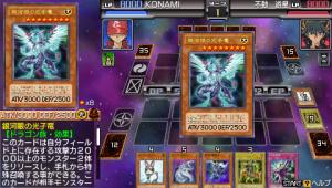 Images de Yu-Gi-Oh! 5D's Tag Force 6