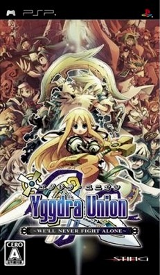 Yggdra Union : We'll Never Fight Alone sur PSP
