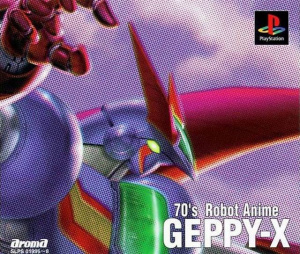 70's Robot Anime Geppy-X sur PS1