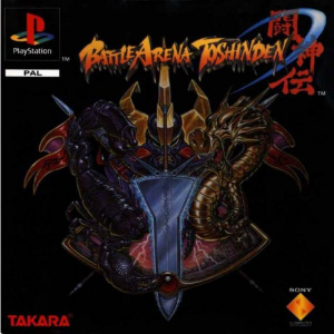 Battle Arena Toshinden sur PS1