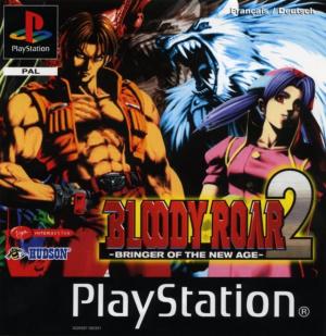 Bloody Roar 2 sur PS1