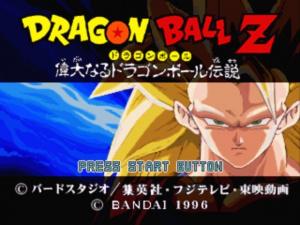 Le gameplay des jeux de combat Dragon Ball à travers les générations