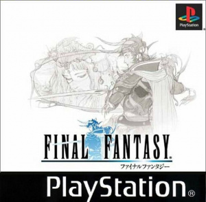 Final Fantasy sur PS1